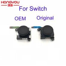 30 pièces pièce de réparation 3D Joystick bouton bâtons analogiques contrôleur miniature remplacer pour NS NX Nintendo Switch Joy Con W/ Flex Cable