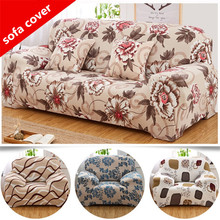 Flexible Corner Sofa Cover Big Elasticity Couch Cover Funiture Cover Machine Washable Single/Double/There/Four -seat Sofa Cover(China)