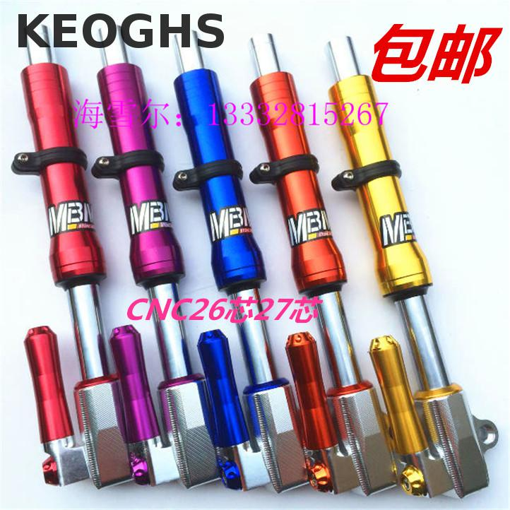 Keoghs Motorcycle Front Shock Absorbers/front Fork Tube/suspension 26mm/27mm For Yamaha Scooter Jog Rsz Force keoghs motorcycle front shock absorber and double twin brake system for yamaha scooter rsz jog force bws cygnus ttx modify