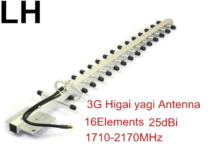 OSHINVOY 3G 2170 M yagi antenne à gain élevé 3G yagi antenna16elements 3g yagi 25dBi