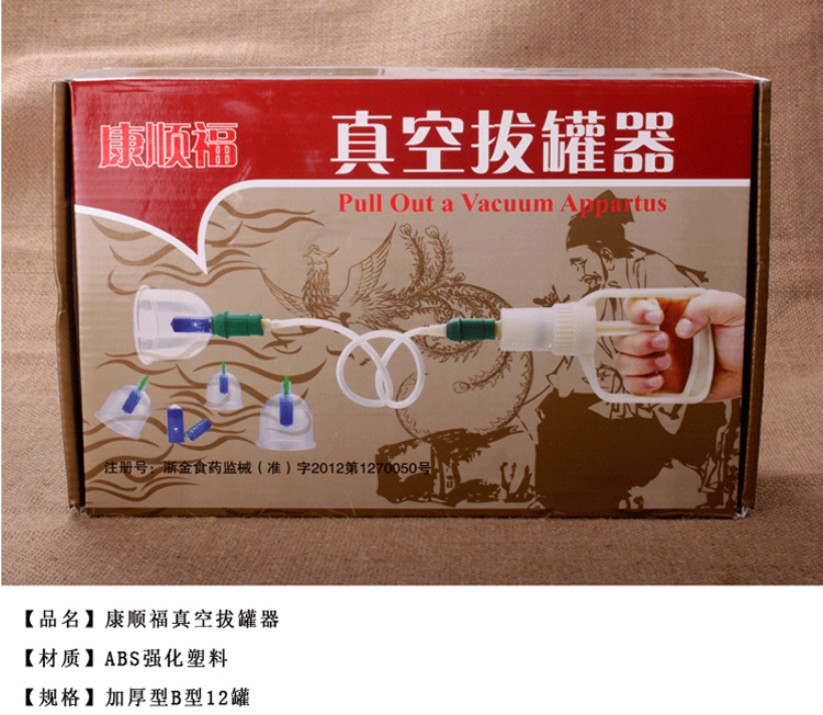 Cupping device 12 tank reinforced type vacuum massage cupping gas cylinders magnetic acupuncture therapy cupping home