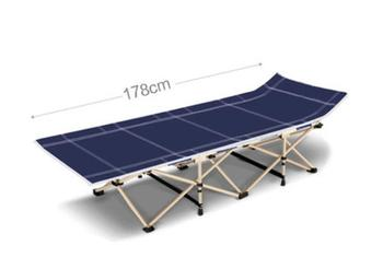 67cm width Foldable Chaise Lounge Portable folding bed