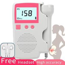 Doppler фетальный монитор сердечного ритма домашний Pregancy детский и фетальный звук детектор сердечного ритма ЖК-дисплей без излучения 3,0 МГц