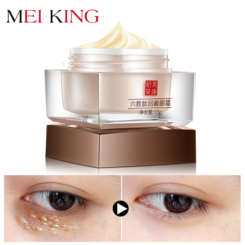 MEIKING Eye Cream Anti-Puffiness Black Dark Circle Eye Essence Instantly Ageless Anti Aging Anti Wrinkle Advanced Night Repair loose style autumn denim overalls for kids girls 2016 new style children girl blue jeans elegant jumpsuit female denim bib pants