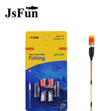 1Pack Electronic Fishing Fluorescent Lightstick Light Night Float Rod Lights Dark Glow Stick Battery CR311 Electronic Float L151