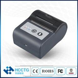 Najtańsza cena bluetooth USB POS 58MM HCC-T2P termiczna rozliczeń drukarka pokwitowań systemu android D12V