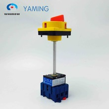 YMD11-25B red yellow pad-lock with extension arm isolator switch 3 phase rotary CE certificate