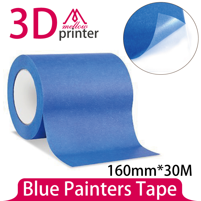 HOT 160MM X 30M Blue Painters Tape/ 3D Printer Heat Tape Resistant High Temperature Polyimide Adhesive Tape MakerBot Replicator2 205mm width blue masking tape high temperature resistance masking tape for 3d printer makerbot thickness 0 13mm