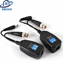 SSICON 5Pair 1CH Passive Balun RJ45 CCTV Balun Video Balun Transceiver Supply Power For HDCVI/HDTVI/AHD Analog Camera cctv camera passive audio video balun transceiver bnc utp rj45 video balun audio video power over cat5 cable transmitter 6pcs