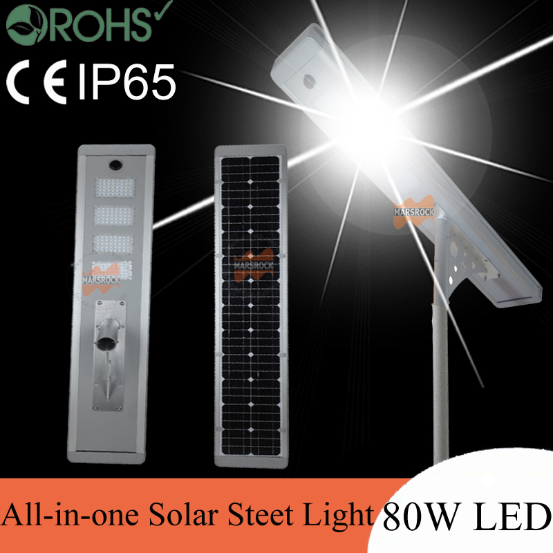 80W LED Solar Power Street Light 100W Solar Panel 64Ah Battery All in one solar auto sensor light, integrated solar street light 40w led solar street light solar sensor light 60w solar panel 27ah battery all in one integrated outdoor solar light waterproof