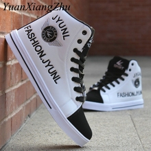 Men High Help Korean Hip Hop Shoes 2018 New Fashion Top Casual For PU Leather Lace Breathable