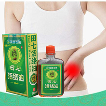 pseudo-ginseng active oil balm cream shoulder, neck, waist, hand and foot pain.Relax the body muscle fatigue star balm asterisk shenbao tablet ginseng maca warm tonic male health anti aging promoting energy waist and leg pain anti fatigue tone up the body