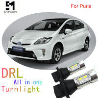 Shinman 7440 T20 led DRL Daytime Running Light& Front Turn Signals all in one auto led light WY21W turn signal for toyota prius