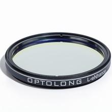 Optolong 2 インチl enhance 1.25 インチl enhanceデュアルバンドパスフィルタ設計された