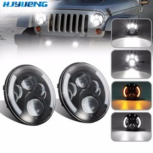 цена на 45w For Land Rover 7 Inch Round LED Headlight 7