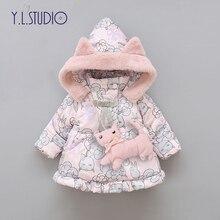 Детский зимний комбинезон для девочек, хлопковое пальто детские плотные теплые куртки с бантами, снегозащитная Одежда для новорожденных девочек, зимний комбинезон