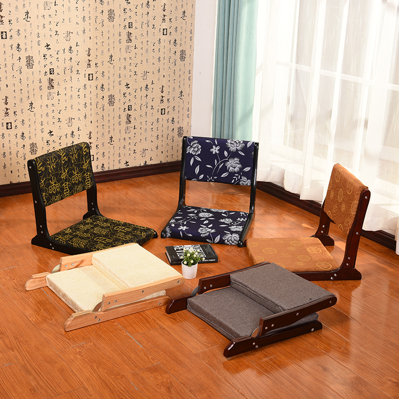 2pcs Lot Asian Traditional Classic Japanese Zaisu Floor