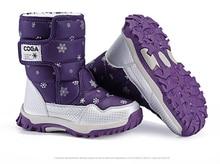 COGA Children Snow Boots