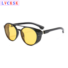 Retro Steampunk Sunglasses Round Designer Steam Punk Metal Shields Men Women Vintage Eyeglasses UV400 L3