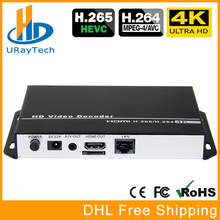 URay HEVC 4K Ultra HD H.265 / H265 And H.264 / H264 HDMI AV RCA Video Streaming Decoder For Decoding HTTP RTSP RTMP UDP Encoder best h 265 h 264 1080p hd hdmi encoder for iptv live stream broadcast by rtmp http rtsp vlc for streaming server youtube