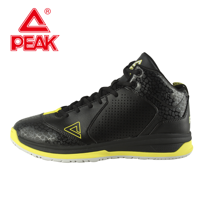 Fashion Mens High Top Breathable Basketball Lace-up Sneakers Trainers Shoes Size
