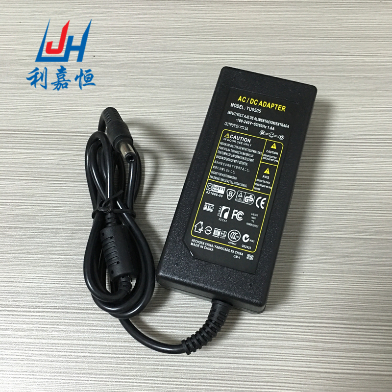 High Quality IC Solutions 1PCS AC 100V-240V Converter DC 5V 5A Power Adapter 5V5A Adapter 25W Free ShippingHigh Quality IC Solutions 1PCS AC 100V-240V Converter DC 5V 5A Power Adapter 5V5A Adapter 25W Free Shipping