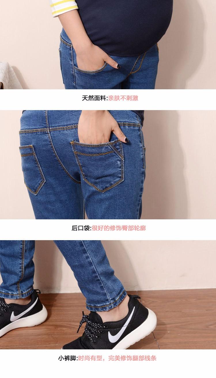 maternity pants (6)