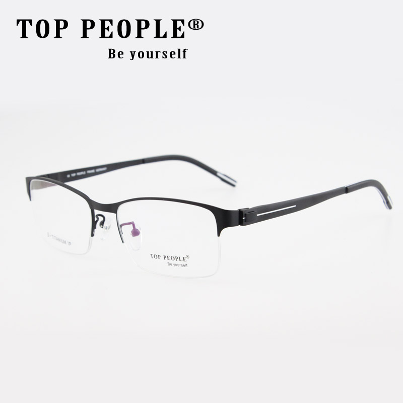 ③2016 new brand fashion men ultra light elastic eyeglasses high ...