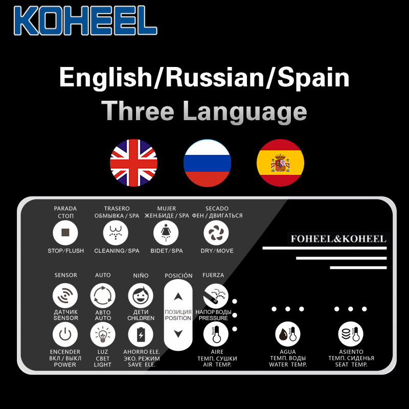 Image 5 - KOHEEL kids baby intelligent toilet seat cover electronic bidet cover clean dry seat heating wc smart toilet seat coverToilet Seats   -