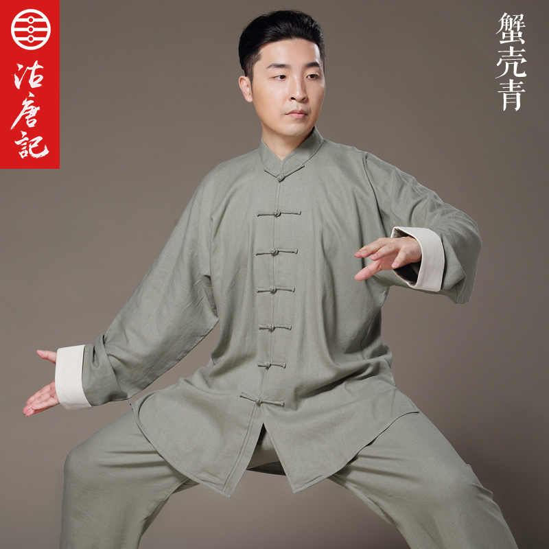 Flax Tai Chi uniform Taiji Boxing Performance Clothing Autumn Summer linen Kung Fu  Suit  Wing Chun Uniform Chinese style new pure linen retro men s wing chun kung fu long robe long trench ip man robes windbreaker traditional chinese dust coat