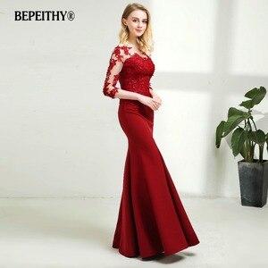 Image 4 - Vestido de noche escarpado mangas de tres cuartos elegante largo hasta el suelo vestidos de baile de graduación rojo oscuro Vintage de sirena con cuello redondo 2020