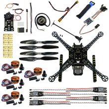 S600 4 axis Aerial Drone Quadcopter DIY FPV Welded Kit Unassembled w Pix2 4 8 Flight