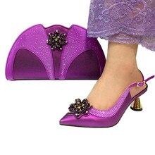 Модные итальянские туфли фиолетового цвета с подходящим клатчем, популярный большой свадебный комплект в африканском стиле с босоножками на высоком каблуке и сумкой
