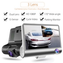 """Buy KROAK 4"""" 1080P 3 Lens Car DVR Camera Dash Cam G-sensor Video Recorder Dual Lens with Rear View Camera"""