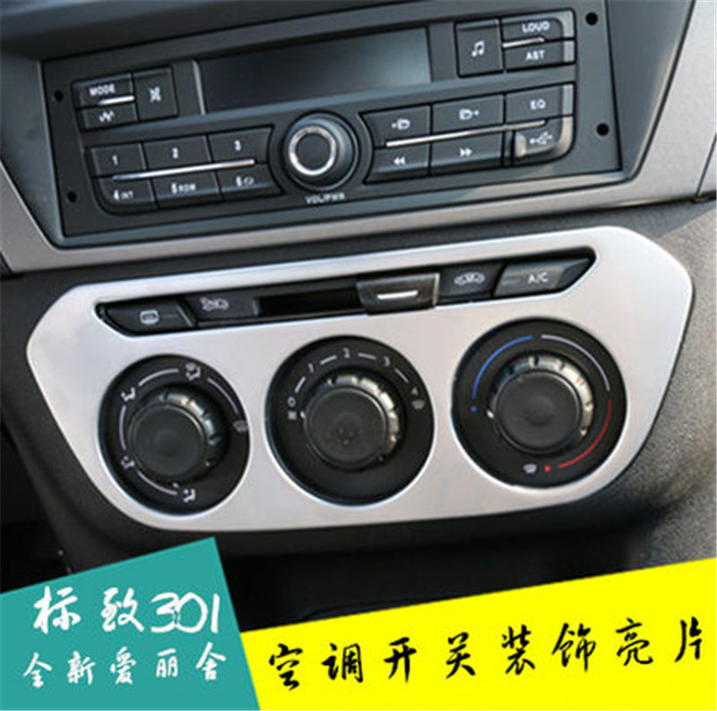 Automotive interior stainless steel air conditioning panel frame swi For Peugeot 301 fit ...
