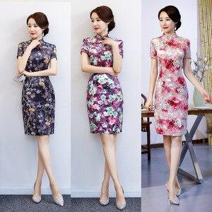 Image 1 - ヴィンテージ女性の冬のビロード袍セクシーなスリムスプリット半袖チャイナ Vestidos 中国の伝統的なプリント毎日ドレス M 4XL