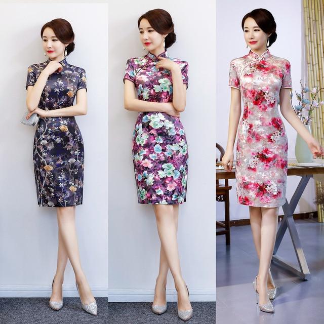 ヴィンテージ女性の冬のビロード袍セクシーなスリムスプリット半袖チャイナ Vestidos 中国の伝統的なプリント毎日ドレス M 4XL