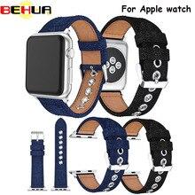 watch band Soft Blue Denim Replacement Strap for iWatch Series 1 2 Watchbands Apple Watch Jean Bracelet Wristband 42mm 38mm