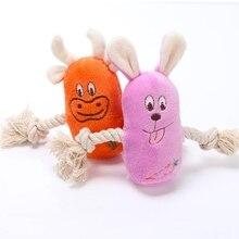 Pet Прекрасный прочный плюшевый игрушки Жевательная игрушка для собак для очистки зубов решение скуки