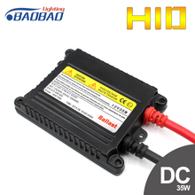 BAOBAO DC 35W Car HID headlight Ballast 12V Direct Current easy install car styling full digital xenon Ballast waterproof ip67