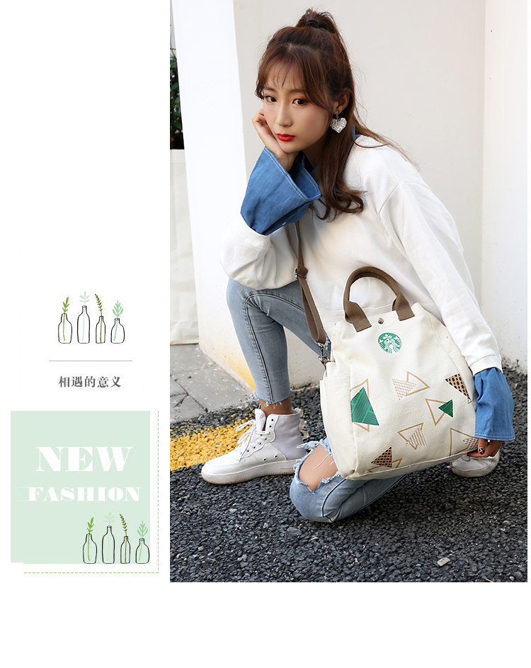 Anderi New Summer Women Canvas bohemian style strip Shoulder Beach Bag Female Casual Tote Shopping Big Bag floral Messenger Bags 40