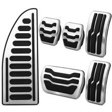Pedales de descanso Interior de coche de acero inoxidable, protector de combustible para pedales de freno y acelerador para Ford c max CMax Kuga 2011 ~ 2019, accesorios