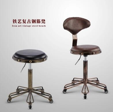 Personal retro rebar stool. Hair chair. Master chair. Hair stool.. the bar chair hairdressing pulley stool swivel chair master chair technician chair