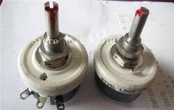 [BELLA] Импортные VISHAY Vishay-Sfernice RT25L 1,5 K 10% керамические потенциометры с проволочной обмоткой длина ручки 24 мм-2 шт./партия