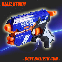 CS Games Soft Bullet Gun Toy Outdoor Fun Sports High Quality Children Gifts Guns Plastic Toy