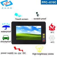 "pc עם Lingjiang 7"" Tablet PC תעשייתי עם Win XP לינוקס מערכת (2)"