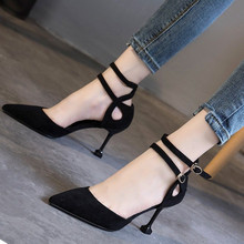 Women Shoes Buckle Strap Pointed Toe