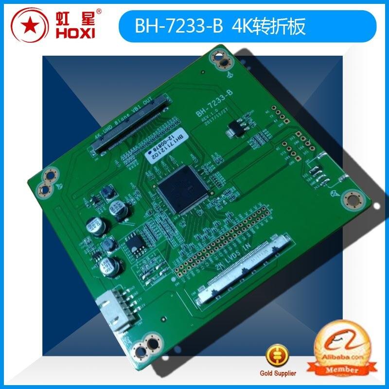 BH-7233-B 2K To 4K 4K To 2K Transfer Board VbyOne To LVDS 4K Conversion Board 4K Adapter Board