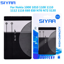 SIYAA Mobile Phone Battery BL-5C For NOKIA C2-01 N70 N72 C2-02 C2-03 C2-06 X2-01 5130 2610 BL 5C Li-ion Bateria 3.7V Batteries(China)