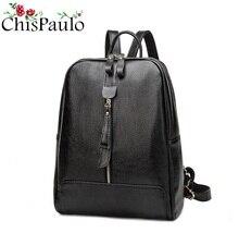 CHISPAULO известный бренд Для женщин рюкзак Винтаж Пояса из натуральной кожи двойной Сумка Для женщин досуг сплошной Цвет сумка девушка N021
